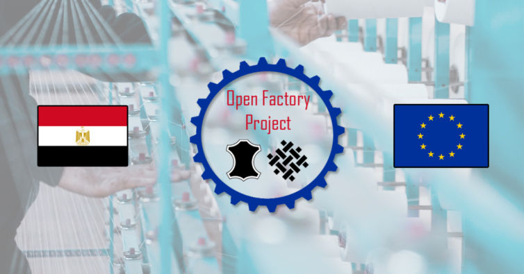 Openfactory_copertina articolo_Eco-business e innovazione industria tessile egiziana_16.12.2020